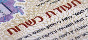 הרבנות הראשית לישראל, יהדות, מבזקים נכון או לא נכון? משפטים שאומרים על תעודת כשרות