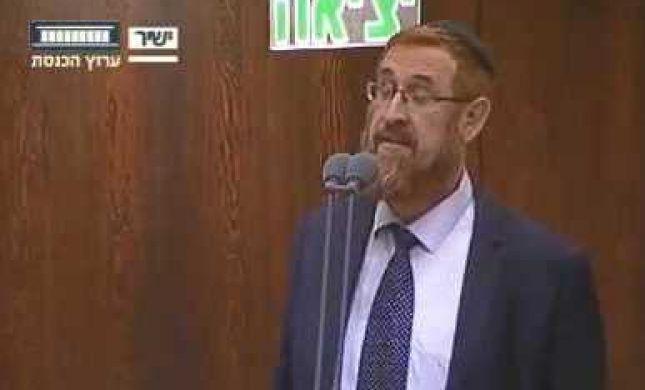 """צפו: יהודה גליק מקריא את """"גשם מטפטף"""" בכנסת"""