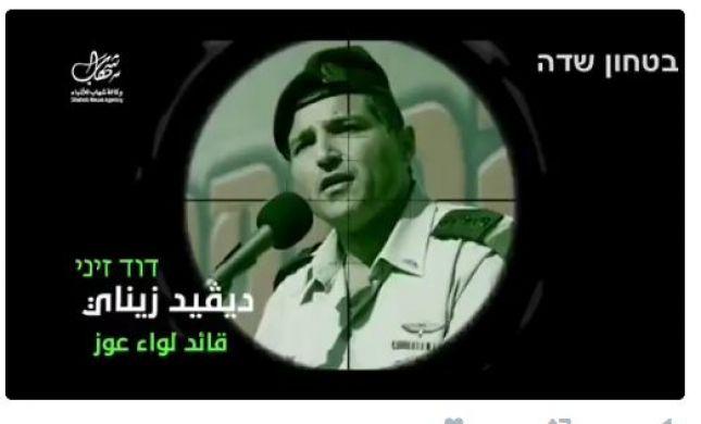 חמאס בסרטון איום חדש: גם על הקצין הסרוג