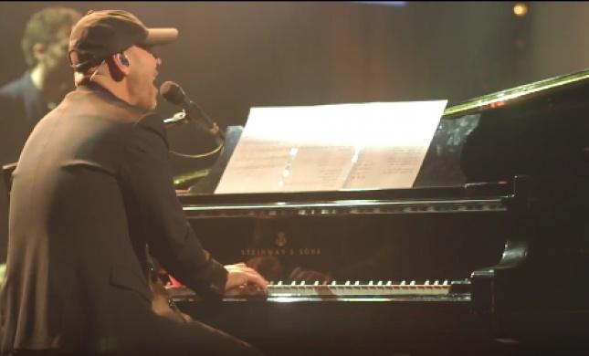 מרגש: רמי קלינשטיין, יונתן רזאל ודניאל זמיר באיחוד מוזיקלי