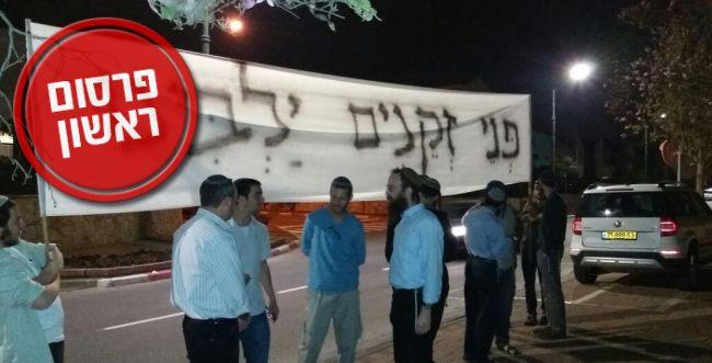 תלמידי ישיבת רמת גן הפגינו מול ביתו של הרב סתיו