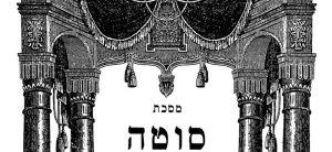 דף יומי הדף היומי בירושלמי: סוטה דף כג