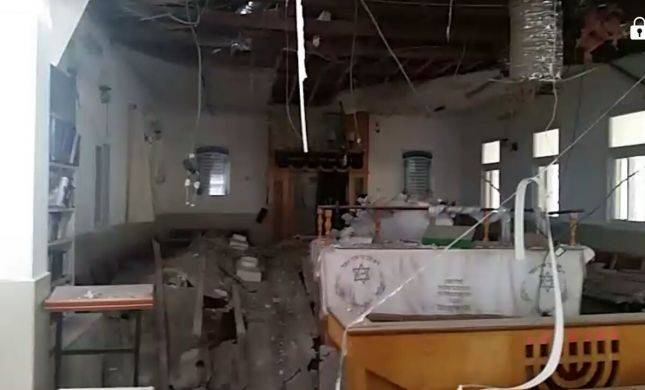 השריפה במחסן הזיקוקים: בית הכנסת נחרב בפיצוץ