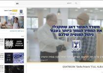 הזוי: פרסומות ממשלתיות בסרטונים של ארגוני טרור