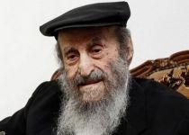 האיש הכי מבוגר בישראל הלך לעולמו