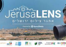 לראשונה ב-5,000 שנה: אתגר צילום ירושלים