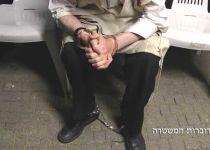 22 חרדים נעצרו בחשד לביצוע עבירות מין בקטינים וילדים