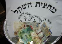 הרב יוסף מפרסם: כמה זה מחצית השקל השנה?