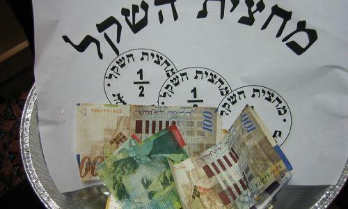 הלכה ומנהג, יהדות הרב יוסף מפרסם: כמה זה מחצית השקל השנה?