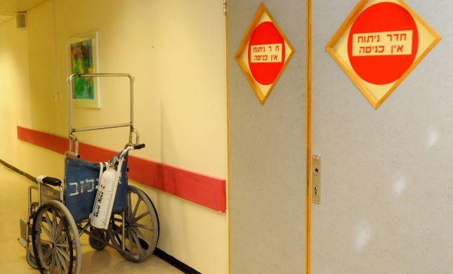 רופא אויים ברצח בבית החולים איכילוב