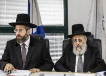 הרבנים הראשיים הורו לבטל את אגרת מכירת החמץ