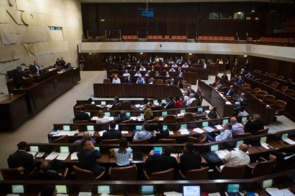 ביום האחרון של מושב הכנסת: אושר חוק השירות הלאומי