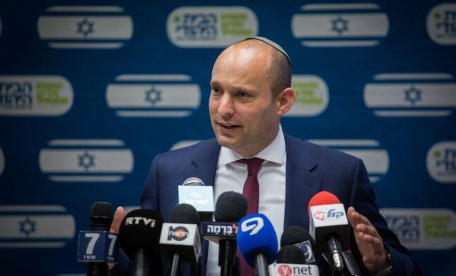 בנט: מה ההבדל בין הבית היהודי לבין הליכוד?