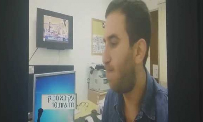 צפו: העיתונאים הפתיעו את חברי הקואליציה
