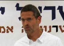 מתמודד חמישי נגד בנט על ראשות הבית היהודי