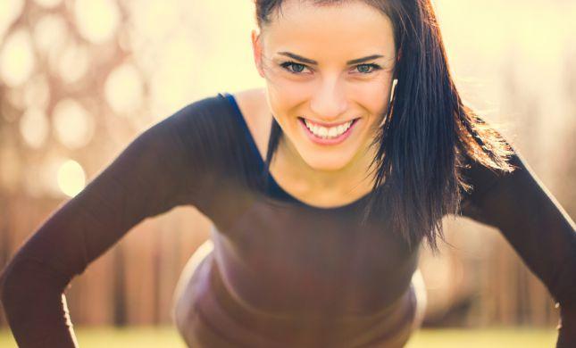 הגוף שלך מדבר ביג טיים: הקשיבי לו בפעם הראשונה
