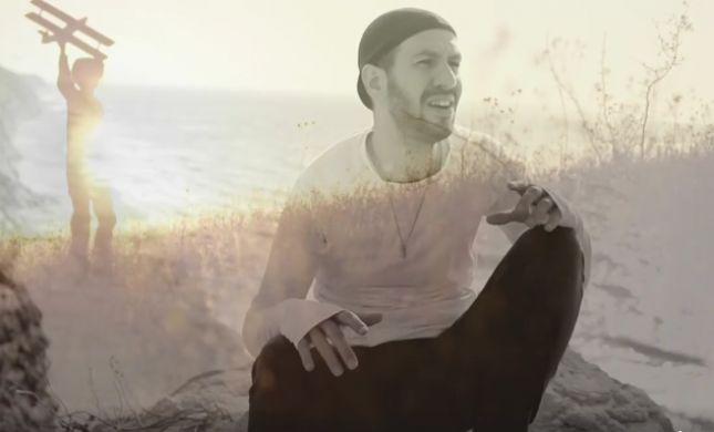 'אסק שמים': סינגל חדש וחגיגי לעידן דוד