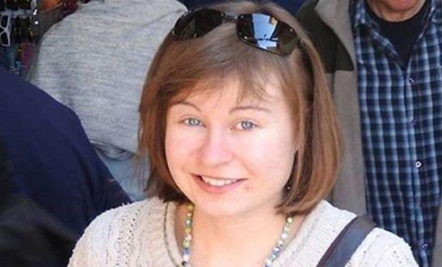 הנרצחת בפיגוע: חנה בלדון - סטודנטית מבריטניה