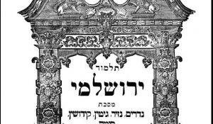 דף יומי הדף היומי בירושלמי: נזיר דף ל