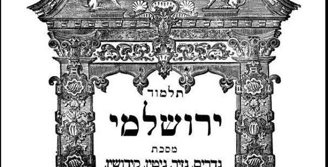 הדף היומי בירושלמי: בבא קמא יח
