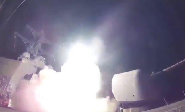 מתקפת טילים אמריקאית על צבא אסד; צפו בתיעוד