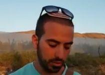 """אחי ההרוג בסרטון קורע לב: """"מודים לעם ישראל"""". צפו"""