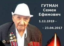 שעות לפני השתתפותו בטקס, ניצול השואה נפטר