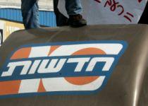 """""""פייק ניוז"""": חוננו נגד ערוץ 10: """"כמו נגד נתניהו"""""""
