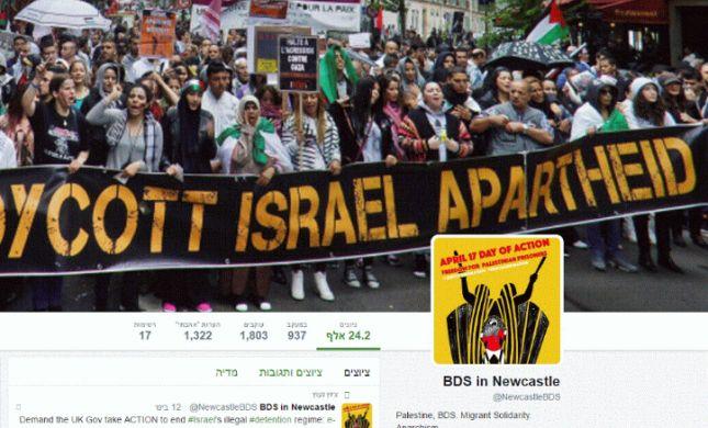 """דרישה מטוויטר ופייסבוק: """"הסירו חשבונות אנטישמים מהרשת"""""""