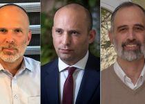 בחירות לבית היהודי – יומן אירועי היום