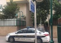 טרגדיה בגן: ילד בן 3 מת לאחר שנחנק מחול