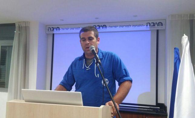 """ברנז'ה: סמזכ""""ל חדש לתנועת הנוער 'עזרא'"""