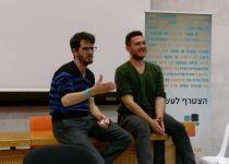 האם מכאן יצמח הסטארטאפ הישראלי הבא?