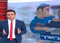 צפו: 'לא בגלל הכיפה': עופר חדד בתגובה ליוסי קליין