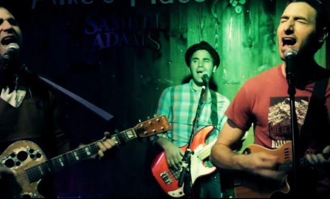 תפתחו רמקולים: האחים סולומון בסינגל חדש וקיצבי