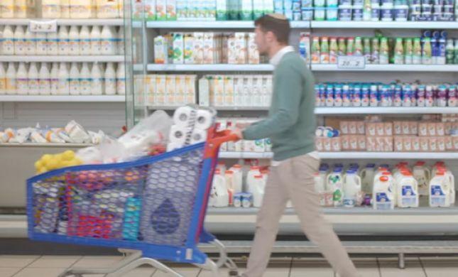 עצרו: הסרטון שאתם חייבים לראות לפני הקניות לפסח