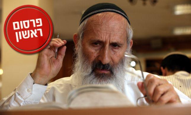 הרב אבינר פורש מראשות ישיבת 'עטרת ירושלים'