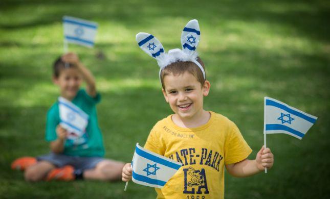 יום העצמאות: אוכלוסיית ישראל מונה 8.68 ישראלים
