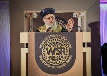 הרב הראשי נגד הרבנים המתירים ללחוץ יד לאישה
