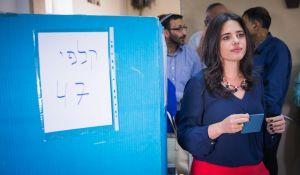 חדשות המגזר, חדשות קורה עכשיו במגזר אחוזי ההצבעה הנמוכים ביותר בתולדות הבית היהודי