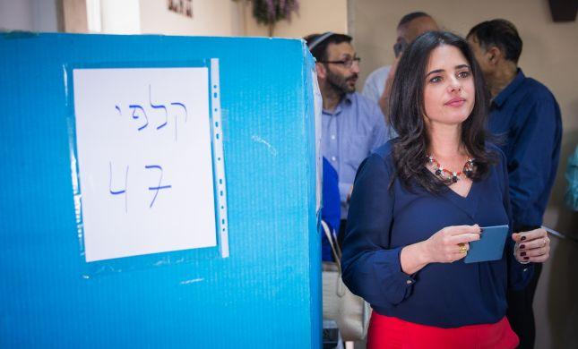 אחוזי ההצבעה הנמוכים ביותר בתולדות הבית היהודי