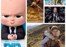מיוחד: סרטים מומלצים לחול המועד פסח