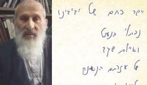 חדשות המגזר, חדשות קורה עכשיו במגזר אחרי הסרטון לברנסקי, הרב אבינר במכתב תודה לבנט