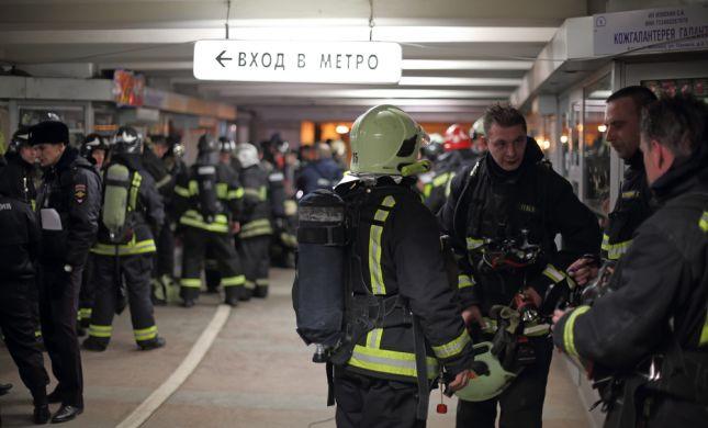 רוסיה: לפחות 10 הרוגים בפיגוע ברכבת התחתית