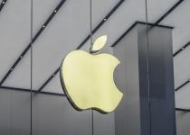 לא רק אייפון: המוצר הבא של אפל הולך להפתיע בגדול