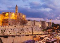 בדרך לירושלים עוצרים ומבלים בגנים הלאומיים