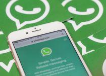 בקרוב: וואטסאפ תאפשר לנו לחסוך פדיחות מיותרות