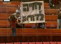 צפו: עובדי התאגיד 'כאן' מתפרעים במליאת הכנסת