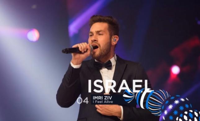 רגע לפני חצי הגמר: ה-BDS נגד הנציג שלנו באירוויזיון