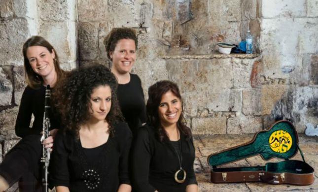כבר מתכוננות ליום ירושלים: להקת אחותי בסינגל חדש